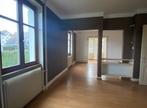 Vente Appartement 3 pièces 79m² Illzach (68110) - Photo 1