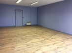 Location Local commercial 1 pièce 45m² Agen (47000) - Photo 1