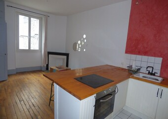 Vente Appartement 2 pièces 32m² Grenoble (38000) - Photo 1