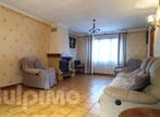 Vente Maison 6 pièces 90m² Noyelles-sous-Lens (62221) - Photo 2