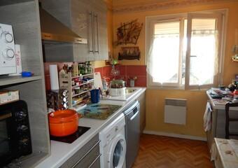 Vente Appartement 2 pièces 55m² Parthenay (79200) - photo