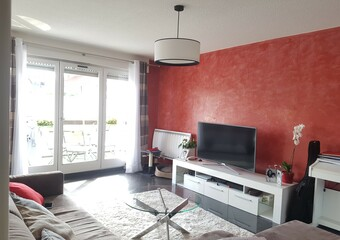 Vente Appartement 3 pièces 68m² Ville-la-Grand (74100) - photo