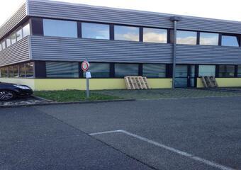 Vente Commerce/bureau 200m² MULHOUSE - photo