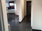 Location Appartement 2 pièces 52m² Mulhouse (68200) - Photo 4