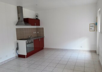 Location Appartement 1 pièce 25m² Fontaine (38600) - photo