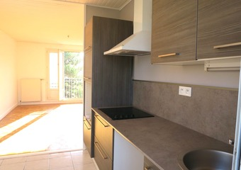Vente Appartement 4 pièces 62m² Saint-Martin-d'Hères (38400) - Photo 1