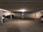 Location Garage Nantes (44000) - Photo 3