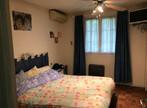 Vente Maison 4 pièces 91m² 15 KM SUD EGREVILLE - Photo 14