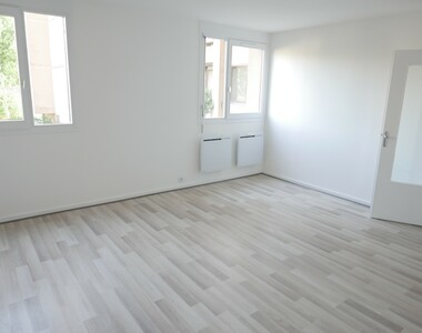 Location Appartement 1 pièce 40m² Tassin-la-Demi-Lune (69160) - photo