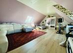 Vente Maison 6 pièces 160m² Oye-Plage (62215) - Photo 15