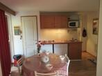 Vente Appartement 2 pièces Chamrousse (38410) - Photo 2