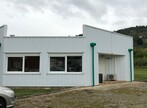 Sale Office 185m² Agen (47000) - Photo 2