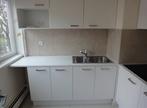 Location Appartement 1 pièce 30m² Puteaux (92800) - Photo 3