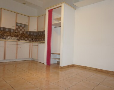 Location Appartement 1 pièce 21m² Grenoble (38000) - photo