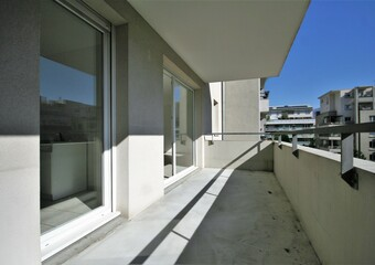 Vente Appartement 3 pièces 67m² Grenoble (38100) - photo