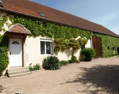 Vente Maison 7 pièces 241m² Bellerive-sur-Allier (03700) - photo