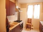 Vente Appartement 71m² Grenoble (38000) - Photo 6