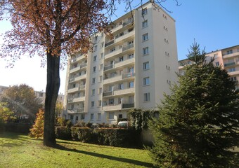 Location Appartement 3 pièces 52m² Meylan (38240) - Photo 1