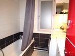 Vente Appartement 3 pièces 76m² La Tronche (38700) - Photo 4