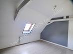 Vente Maison 4 pièces 97m² Perpezac-le-Noir (19410) - Photo 9