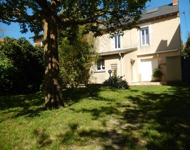 Vente Maison 5 pièces 116m² Parthenay (79200) - photo
