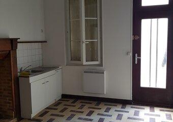 Vente Maison 70m² LANQUETOT - Photo 1