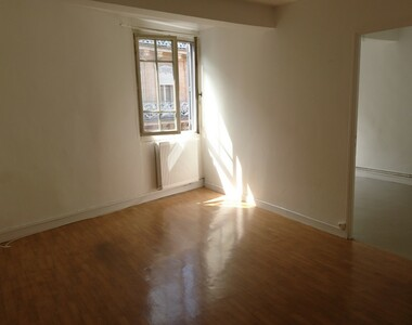 Renting Apartment 2 rooms 39m² Toulouse (31000) - photo