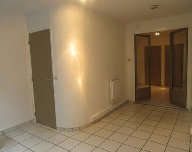 Location Bureaux 3 pièces 35m² Saint-Chamond (42400) - photo