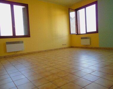 Vente Appartement 2 pièces 44m² Nemours (77140) - photo