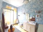 Vente Maison 4 pièces 130m² Arras (62000) - Photo 9
