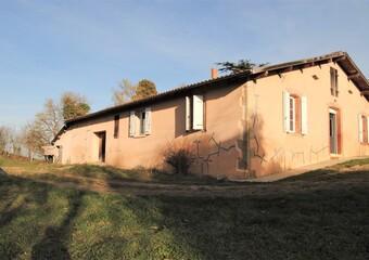Vente Maison 3 pièces 110m² Lombez (32220) - photo
