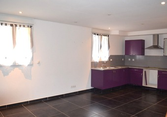 Vente Maison 4 pièces 58m² Sillans (38590) - Photo 1