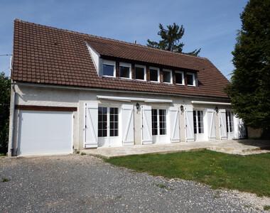 Vente Maison 8 pièces 1m² EGREVILLE - photo