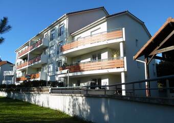 Location Appartement 3 pièces 61m² Rumilly (74150) - Photo 1