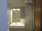Location Appartement 1 pièce 35m² Lyon 03 (69003) - Photo 6
