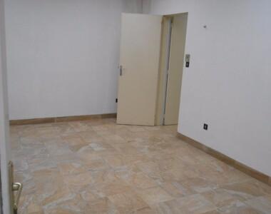 Location Bureaux 125m² Chauny (02300) - photo