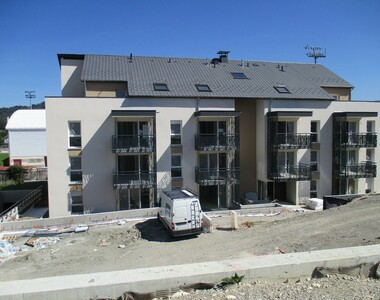 Location Appartement 3 pièces 60m² Rumilly (74150) - photo
