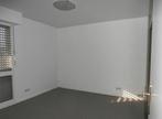 Vente Appartement 5 pièces 90m² LUXEUIL LES BAINS - Photo 2