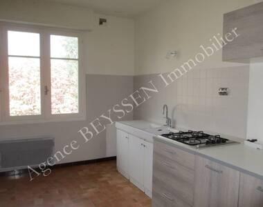 Location Appartement 2 pièces 57m² Brive-la-Gaillarde (19100) - photo
