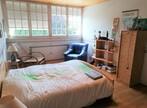 Vente Maison 8 pièces 280m² Montivilliers (76290) - Photo 5