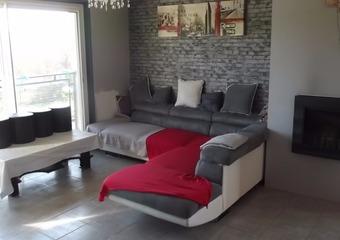 Vente Maison 4 pièces 190m² Romans-sur-Isère (26100) - photo