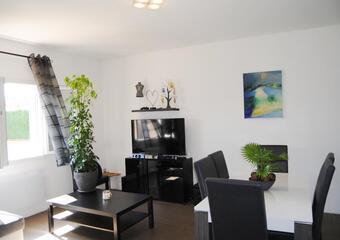 Sale House 4 rooms 103m² SECTEUR SAMATAN-LOMBEZ