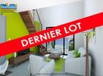 Vente Appartement 5 pièces 110m² Remire-Montjoly (97354) - Photo 1