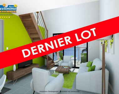 Vente Appartement 5 pièces 110m² Remire-Montjoly (97354) - photo