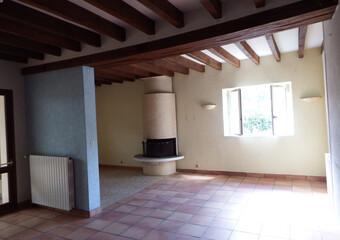Vente Maison 6 pièces 142m² EGREVILLE
