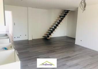 Vente Appartement 4 pièces 92m² Les Abrets (38490) - Photo 1