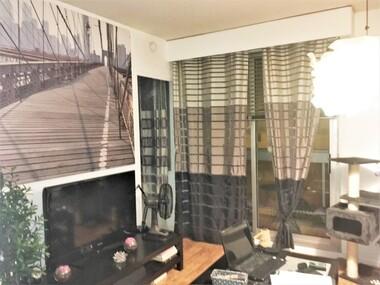 Vente Appartement 2 pièces 26m² LYON - photo