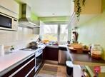 Vente Appartement 3 pièces 69m² Gaillard (74240) - Photo 7