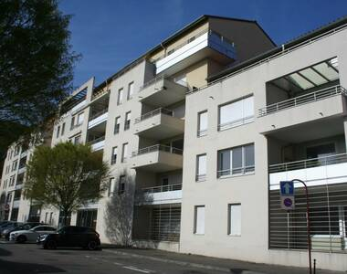 Location Appartement 2 pièces 43m² Bourgoin-Jallieu (38300) - photo