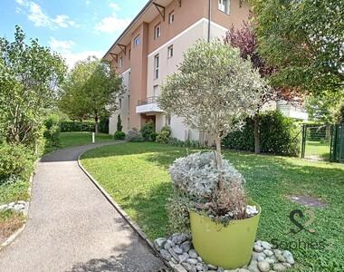 Vente Appartement 4 pièces 97m² Claix (38640) - photo